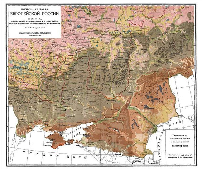 Почвенная карта составлена по инициативе и по плану В. Докучаева