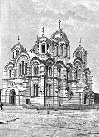 Владимирский собор. Фото из журнала «Нива» №43, 1896.