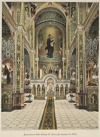 Внутренний вид собора св. Владимира в Киеве.Фото С.В. Кульженко. 1898